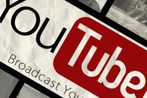 Самые просматриваемые видео на YouTube