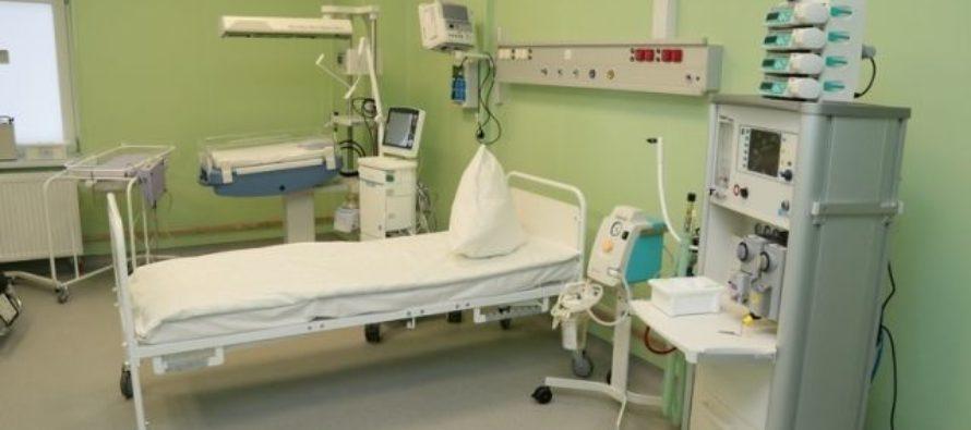 Росздравнадзор продолжает находить нарушения в перинатальном центре «ДАР»