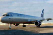 Афины, Ницца. Самолет имени Рождественского совершает международные рейсы