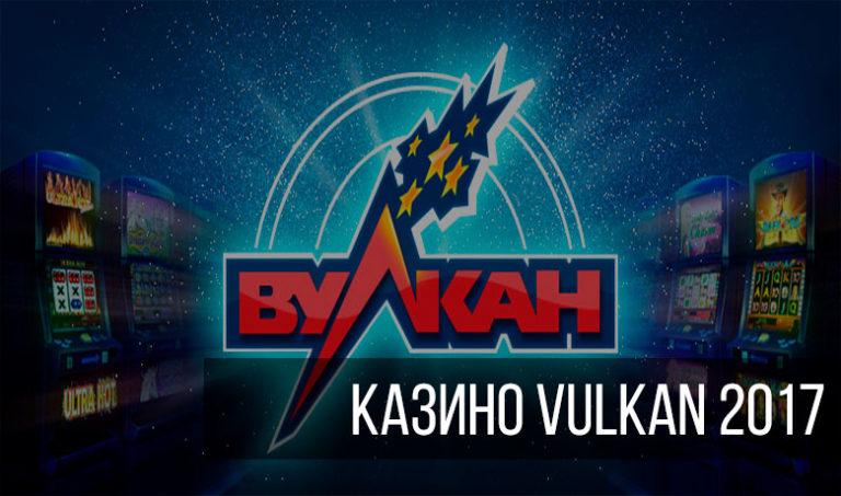 casino vulcan 05