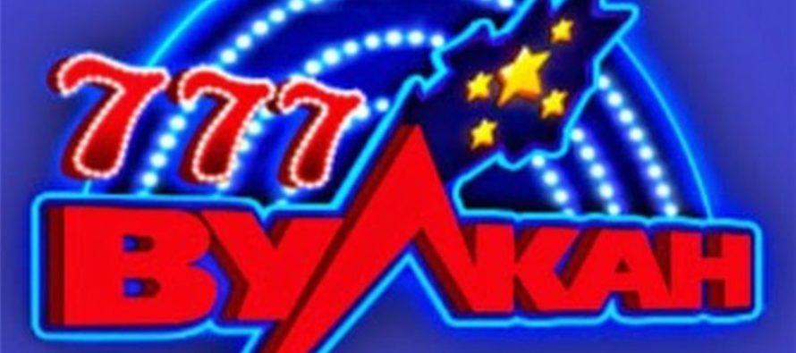Игровые автоматы вулкан 777 играть бесплатно онлайн все игры играть игровые автоматы sizzlink