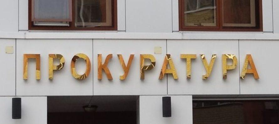 На Алтае работник через суд добился компенсации за производственную травму