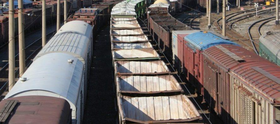 Правила перевозок железнодорожным транспортом