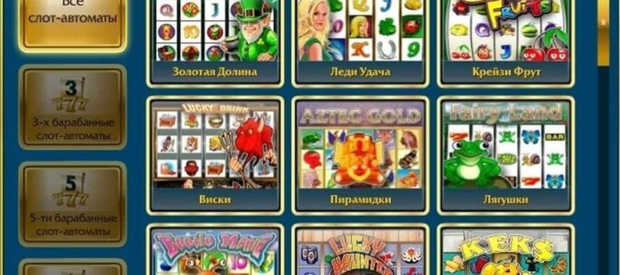 Популярные онлайн игровые автоматы