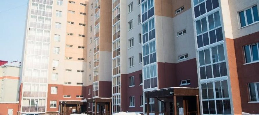 Продажа квартир в Кемерово: обзор рынка жилья