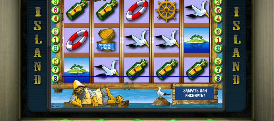 Игровые автоматы 2013 онлайнi бесплатные игровые автоматы черти
