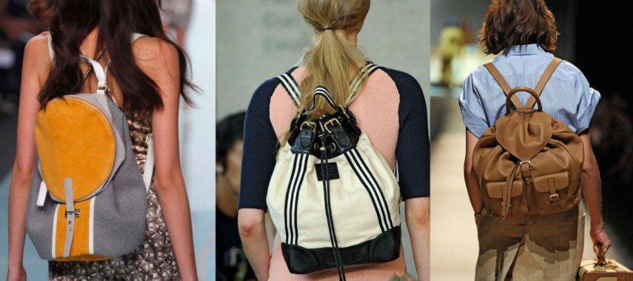 Модные женские рюкзаки 2017-2018 года
