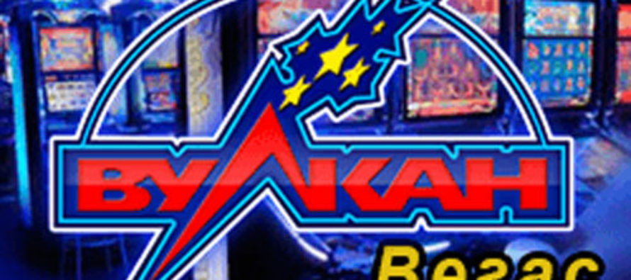 Как играть в клубе Vulkan Vegas?