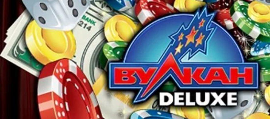 Бонусы в онлайн казино Вулкан Делюкс