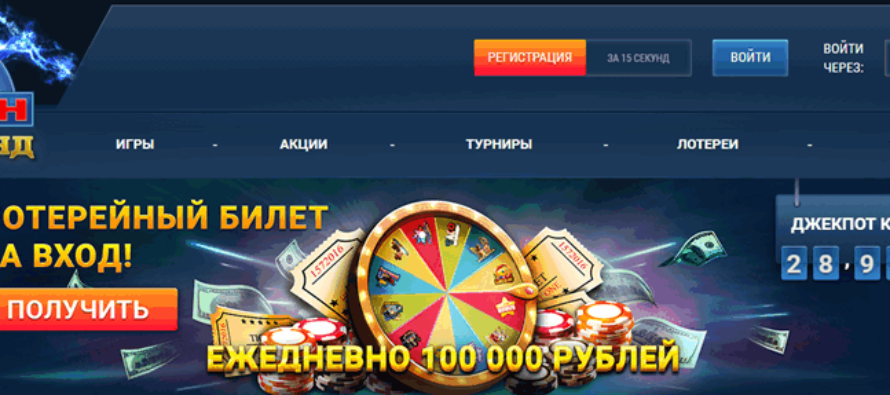казино вулкан игровые автоматы гранд
