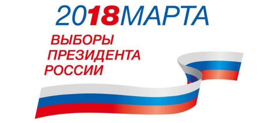 В связи с выборами-2018 в Алтайском крае организуют видеонаблюдение на 815 объектах