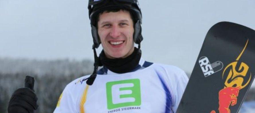 На шаг ближе к кубку. Алтайский сноубордист покоряет мировые склоны