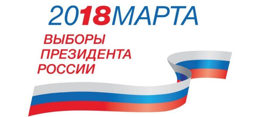 Алтайские СМИ законов о выборах не нарушили, но некоторые граждане это сделали