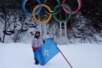 Сотрудник МЧС России из Алтайского края приглашен на Олимпиаду в Корею