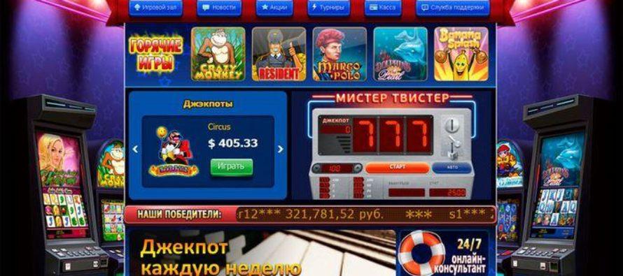Самые новые игровые автоматы 3д шарм эль шейх отель сонеста бич резорт казино цена