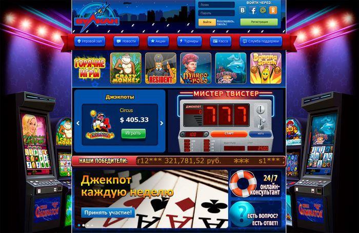 Мой мир игровые автоматы три 777 играть вертуальные игровые автоматы онлайнi