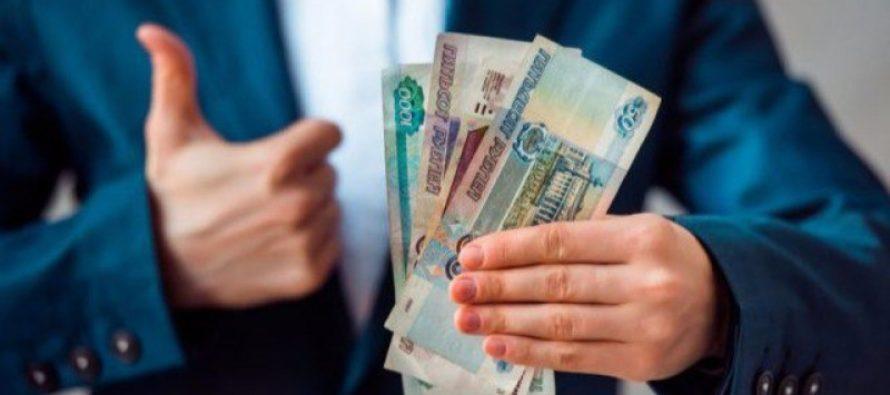 У кого и насколько выросла зарплата в Алтайском крае