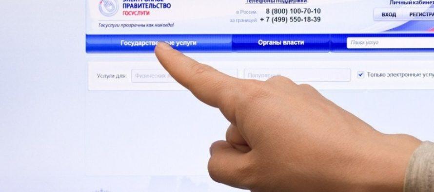 Заменить водительские права на сайте госуслуг можно со скидкой 30%