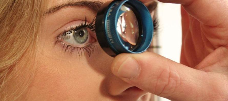 Симптомы глаукомы на ранних стадиях