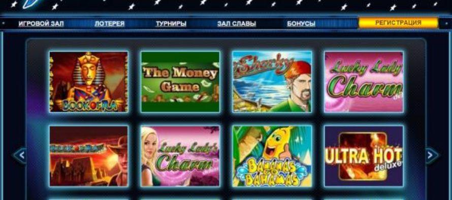 Игровые автоматы онлайн: многолинейные и прогрессивные игры