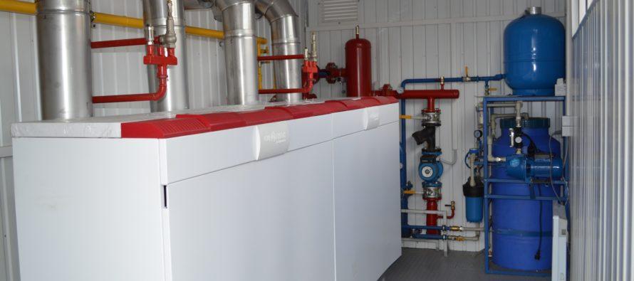 «Энергия Сервис» – котельное оборудование высокого качества