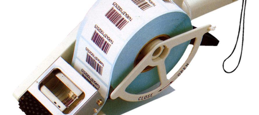 Оборудование для маркировки