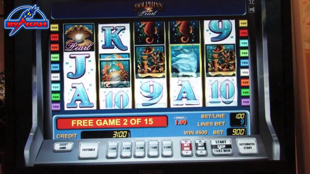 игры казино автоматы бесплатно без регистрации вулкан