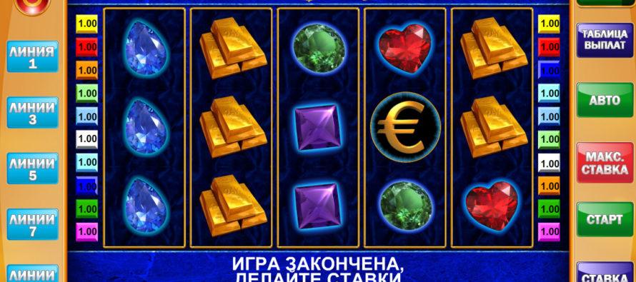 вулкан делюкс игровые автоматы играть