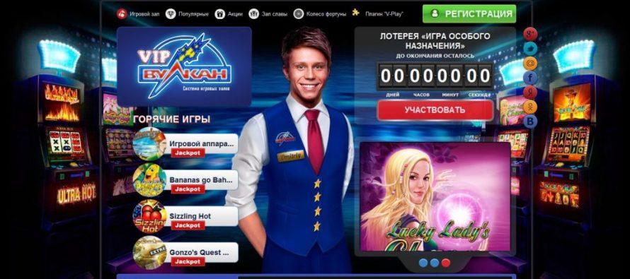Автоматы онлайн: секреты игры