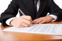 Регистрация ООО в 2018 году: пошаговая инструкция