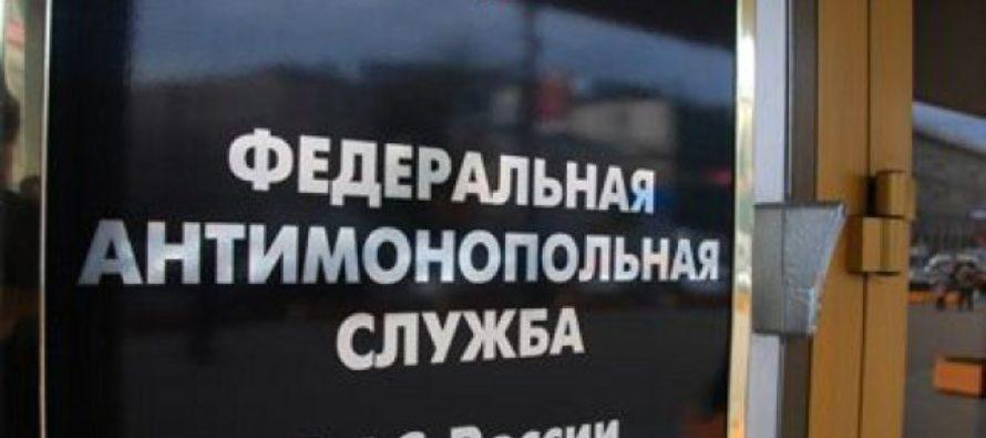 Алтайскую рыбную компанию накажут за копирование идей конкурента