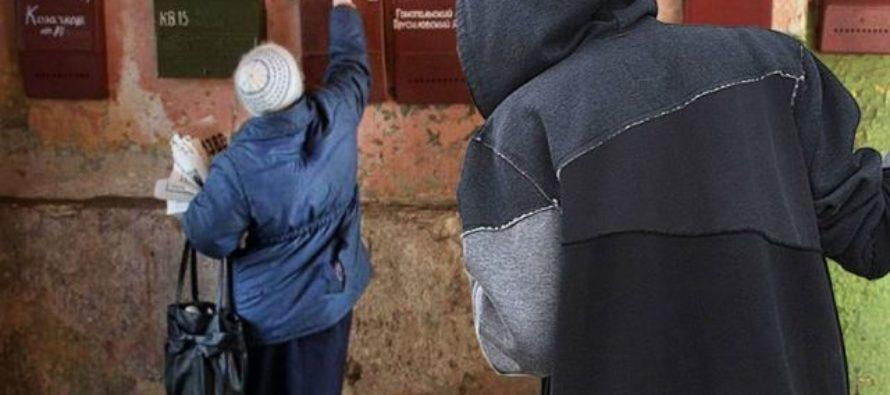 Рубцовских бандитов осудили за серию нападений на почтальонов и убийства