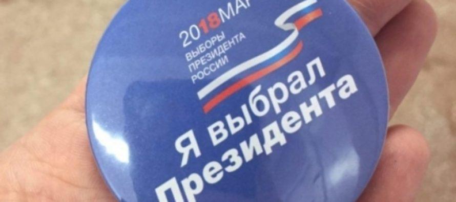 Алтайский край выбрал президентом Путина