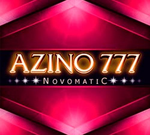 азино777 обзор