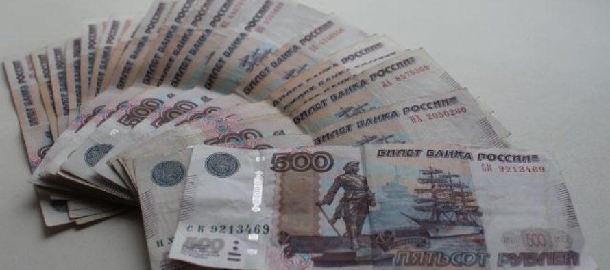 Бухгалтера нескольких компаний Бийска судят за хищение 2,5 млн рублей
