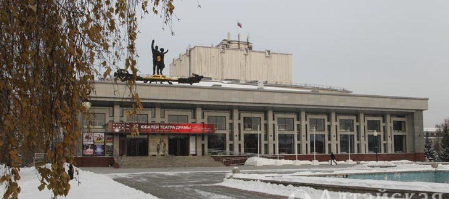 Куда сходить в Барнауле со 2 по 8 марта?
