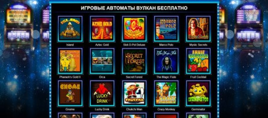 Коллекция игровых автоматов в казино Вулкан Вегас