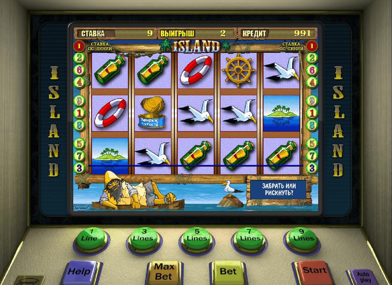Игровой автомат Fruit Cocktail (Клубнички) играть онлайн