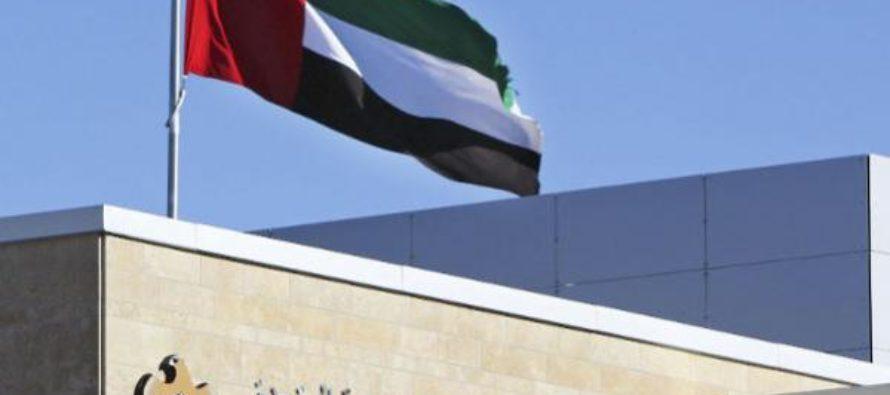 Оформление визы в ОАЭ: правила получения