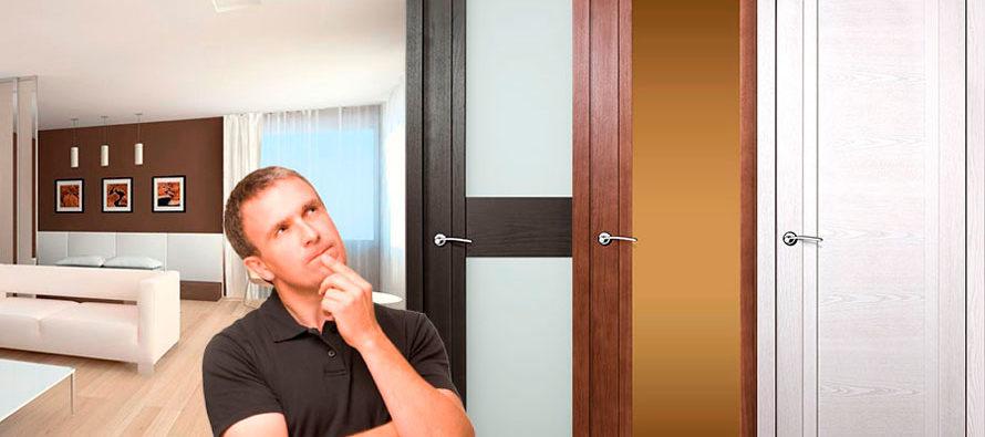 Полезные советы по выбору межкомнатных дверей