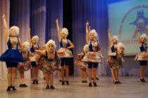 Гала-концерт танцевального фестиваля пройдет в Барнауле 29 апреля