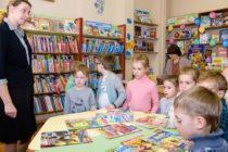 В Алтайском детской библиотеке скоро снова появятся библики