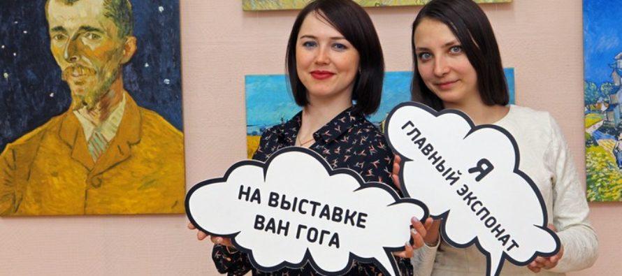 На выставке Ван Гога в Барнауле все желающие смогут сделать селфи