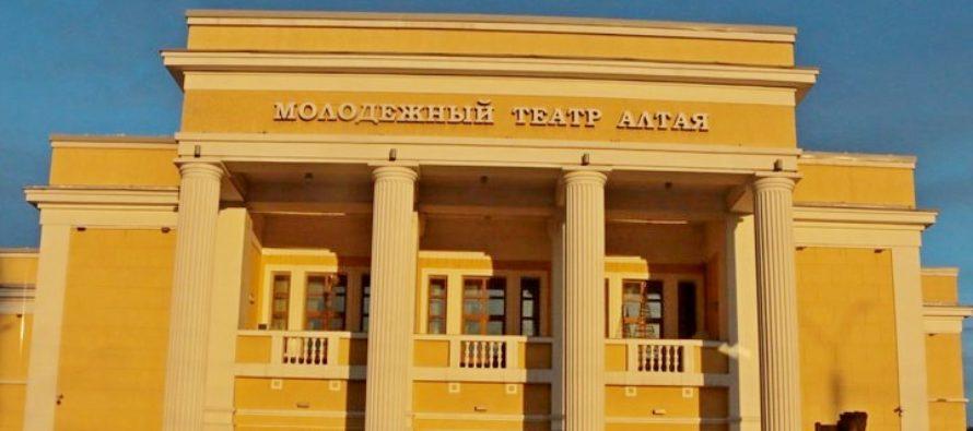 16 театров страны соберутся на фестивале в Алтайском крае