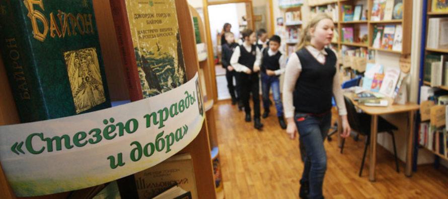 12,5 млн рублей направят на поддержку отрасли культуры Алтайского края