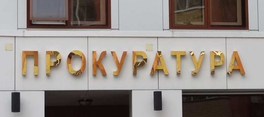 На Алтае сотрудницу вуза обвинили в том, что она отдохнула за счет бюджета