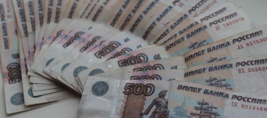 Бийский полицейский обвиняется в незаконной банковской деятельности
