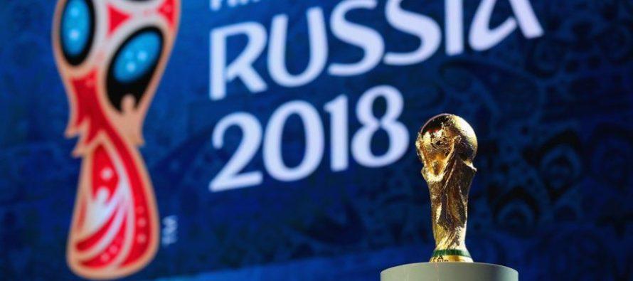 Чемпионат мира по футболу в России 2018 года: чего ждать?