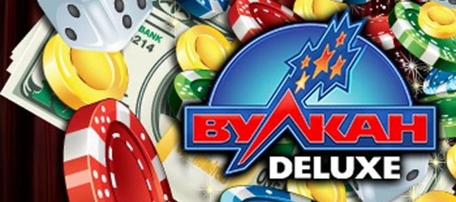 Преимущества игры в казино GMS Deluxe