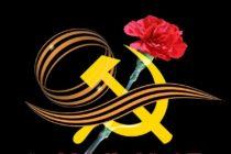 Опубликована программа праздничных мероприятий на День Победы в Барнауле